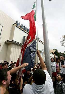 Montebello High School Flag