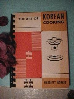 Art of Korean Cooking
