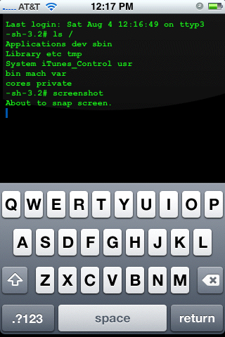 mobileterminal screenshot