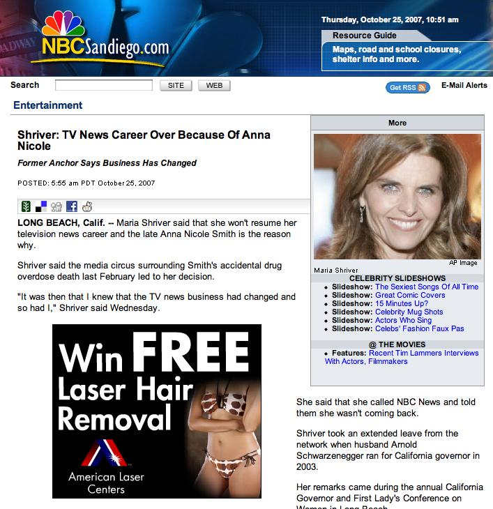 Maria Shriver leaves media circus