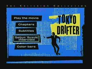 Tokyo Drifter (menu)