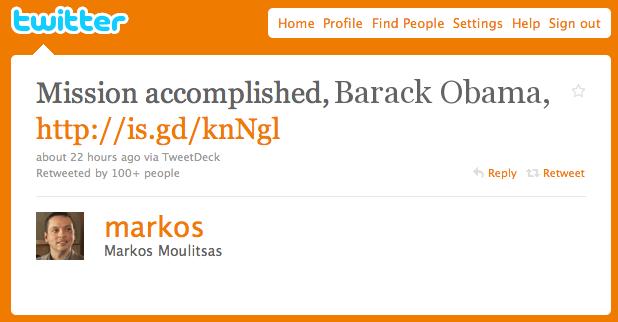 Markos tweets accusation