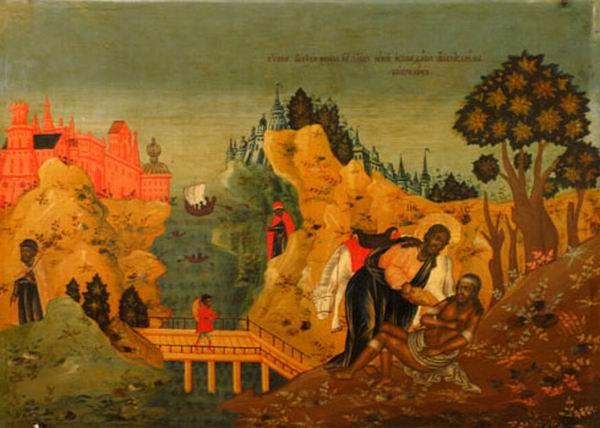 The Good Samaritan (Russian icon)