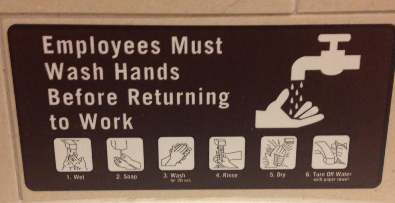 photo for Bathroom paranoia